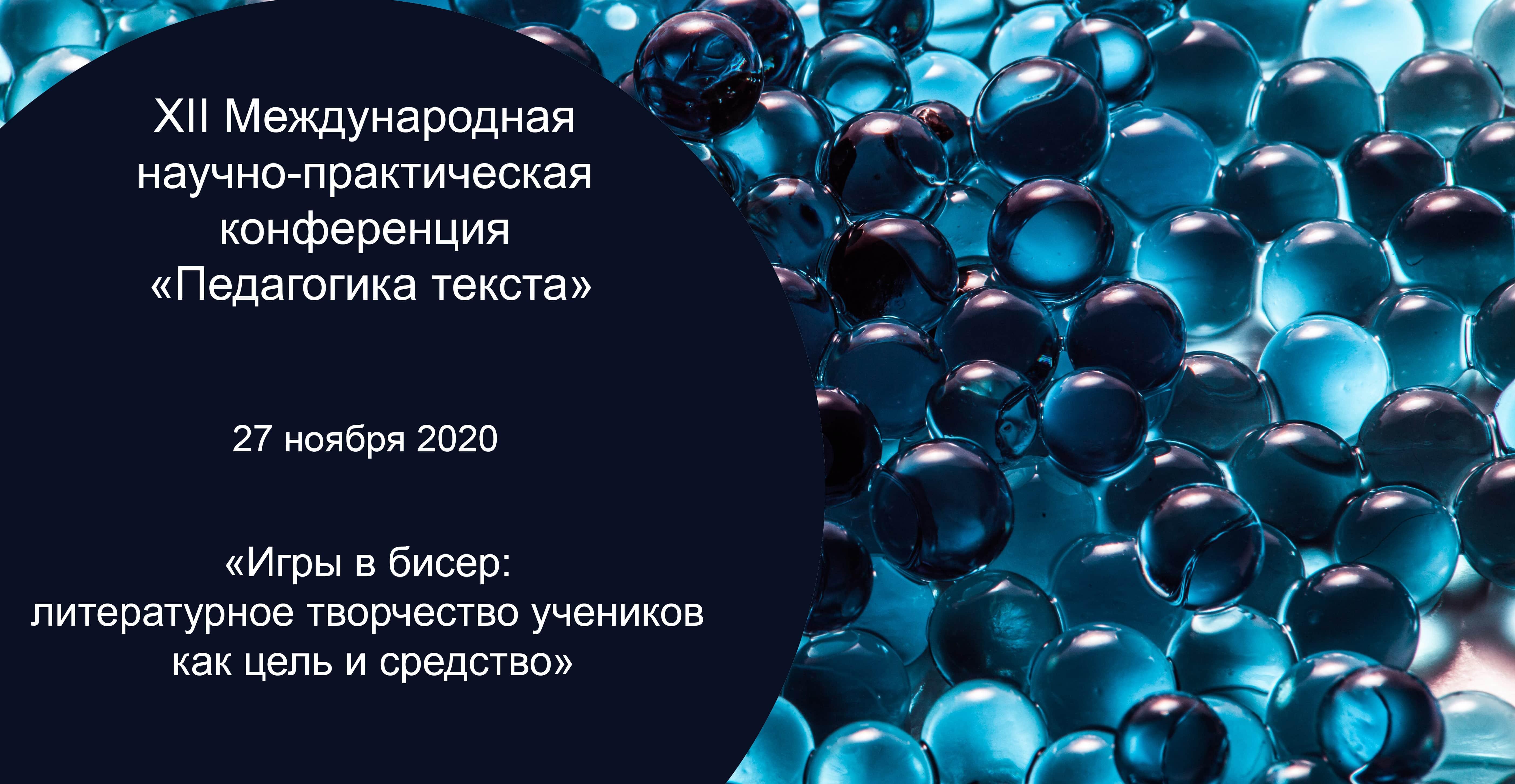 124124spheres18264821452