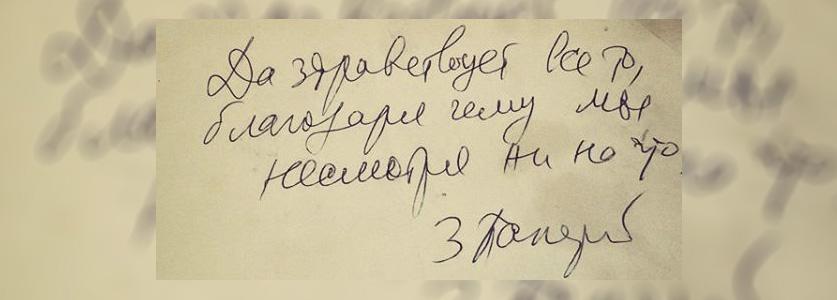 dazdrav2