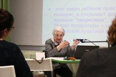 7 марта 2020, Десятая свободная встреча словесников, лекция «Детское творчество и авторская позиция в курсе литературы», З. Н. Новлянская