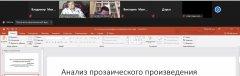 Лаборатория для учителей Томской области 26-11-2020 Лекция Т.Г. Кучиной