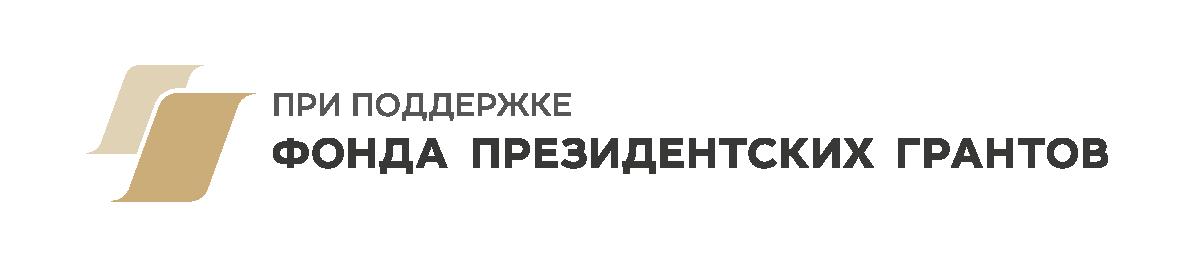 pgrants_logo_gp_horizontal.png